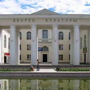 Дворцы и дома культуры Зубцова