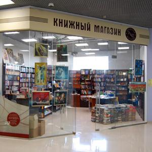 Книжные магазины Зубцова