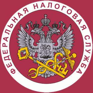 Налоговые инспекции, службы Зубцова