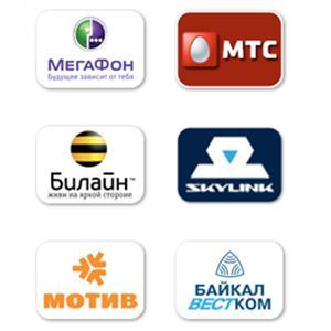 Операторы сотовой связи Зубцова