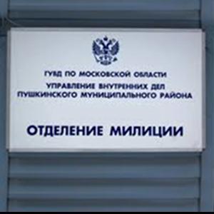 Отделения полиции Зубцова