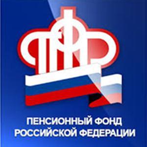Пенсионные фонды Зубцова