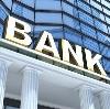 Банки в Зубцове