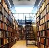 Библиотеки в Зубцове