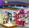 Детские магазины в Зубцове