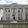 Дворцы и дома культуры в Зубцове