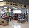 Книжные магазины в Зубцове
