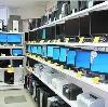 Компьютерные магазины в Зубцове