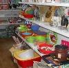 Магазины хозтоваров в Зубцове