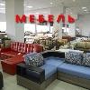 Магазины мебели в Зубцове