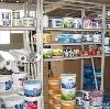 Строительные магазины в Зубцове