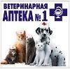 Ветеринарные аптеки в Зубцове