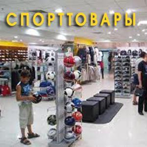 Спортивные магазины Зубцова