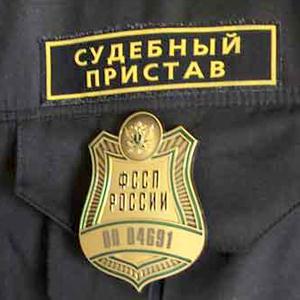 Судебные приставы Зубцова