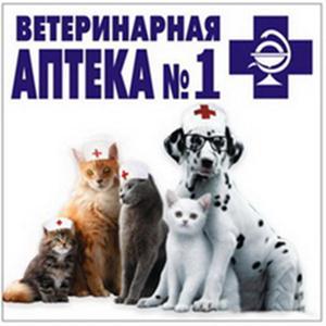 Ветеринарные аптеки Зубцова